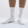 Dressa pamut gumi nélküli orvos zokni - fehér - 42-44 - 3 pár