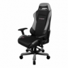 DXRacer Iron Gaming Chair fekete-szürke OH/IS11/NG