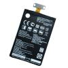 EAC61898601 Akkumulátor 2100 mAh