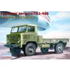 Eastern Express GAZ-66V Russian airborne military truck katonai jármű makett Eastern Express EE35133