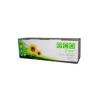ECOPIXEL HP CB401A Cartridge Cyan 7,500 oldal (HPCB401AFUPM)