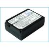 ED-BP1030 Akkumulátor 800 mAh