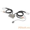 Edimax KVM USB Audio Switch 2 számítógéphez, (kábel a készletben)