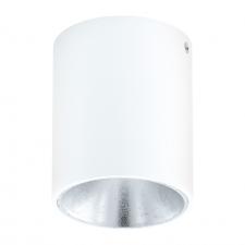 EGLO 94504 POLASSO LED falon kívüli lámpa, fehér, ezüst színben, MAX 1X3,3W teljesítménnyel, LED fényforrással ( cserélhető), 3000K színhőmérséklettel, IP20 védettséggel ( EGLO 94504 ) világítás