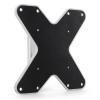 Electronic-Star Falra rögzítheto tartó, forgatható és lehajtható, 15kg