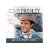 Elvis Presley 23 Country Hits (Vinyl LP (nagylemez))