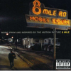 Eminem 8 Mile (CD)
