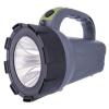 Emos Akkumulátoros LED Lámpa, 5W, COB LED
