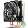 ENERMAX ETS-T40fit AMD AM4 Edition univerzális CPU hűtő /ETS-T40F-TBA/ (ETS-T40F-TBA)