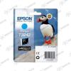 Epson Patron Epson SureColor P400 Cyan 14 ml