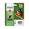 Epson T15994010 Tintapatron StylusPhoto R2000 nyomtatóhoz, EPSON narancs, 17ml