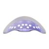Esperanza EBN008 EMERALD 40W 12 LED UV Körömlakkszárító és műkörömépítő lámpa