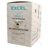 Excel Falikábel dobozos Cat5e UTP PVC köpeny