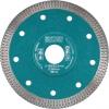 Extol Gyémántvágó, ipari korong, TURBO, extra vékony vágás: 1,2mm vastagság; 125×22,2mm, száraz és vizes vágásra