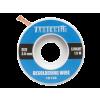 Fahrenheit 10136 Ónszívó szalag 3mm/1,5m