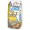 FitActive; Panzi FitActive NEXT 15kg Puppy Lamb&Fish with cranberries 30kg