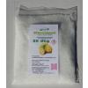 Flóravita Citromsav vízmentes anahidrát 1 kg