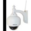Foscam FI8919W - 4mm Kültéri forgatható IP kamera
