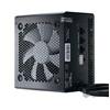 FRACTAL DESIGN 550W Integra M 550W tápegység