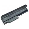FRU 08K8201 Akkumulátor 6600 mAh