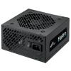 FSP HD600 FSP 600W Hydro HD600 tápegység