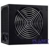 FSP HYPER M 500W Desktop tápegység (HYPER 500 MODULAR)