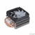 FSP Windale 4 univerzális CPU hűtő /AC401/