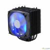 FSP Windale 6 univerzális CPU hűtő /AC601/