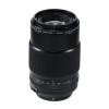 Fujifilm Fujinon XF80mmF2.8 R LM OIS WR Macro fekete