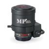 Fujinon MP 2,8-6mm (YV2.1x2.8SR4A-SA2L), 3 MP D/N DC AI optika