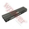 Fujitsu Fujitsu FMVNBP144 laptop akku 4400mAh