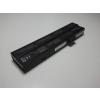 Fujitsu Siemens 63-UJ0024-0A CT1 Akkumulátor 4400 mAh