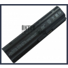 G72-100 6600 mAh 9 cella fekete notebook/laptop akku/akkumulátor utángyártott