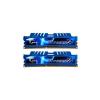G.Skill DDR3 16GB PC 2133 CL10 G.Skill KIT (2x8GB) 16GXM RipjawsX (F3-2133C10D-16GXM)
