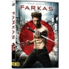 GAMMA HOME ENTERTAINMENT KFT. Farkas (DVD)