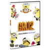 GAMMA HOME ENTERTAINMENT KFT. Gru 2. DVD