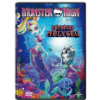 GAMMA HOME ENTERTAINMENT KFT. Monster High - Rémséges mélység DVD