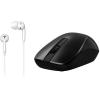 Genius MH-7018 vezeték nélküli BlueEye egér + fülhallgató fekete-fehér