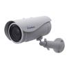 GEOVISION GV IP UBL3401 F3 3 Mp IR kompakt IP kamera, Fix 3mm objektív, valós D&N, 5 VDC/PoE