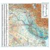 Gizimap Irak térkép - Új kiadás
