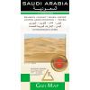 Gizimap Szaúd-Arábia térkép
