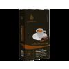 GOURMESSO SOFFIO CIOCCOLATO kávékapszula Nespresso kávéfőzőhöz, csokoládé ízű