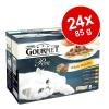 Gourmet Perle 24 x 85 g - Óceáni specialitások