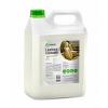 GRASS Leather Cleaner 5Kg Bőrtisztító- és ápolószer