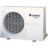 Gree GWHD24 multi klíma kültéri (7,0 kW, max. 3 beltéri)