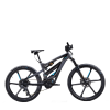 Greyp G6.X Limited FS elektromos kerékpár, méret: M