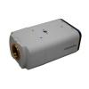 Grundig GCI-H2505B, IP box kamera, 1.3MP (50fps), SD slot, rendszámfelismerő rendszerekhez is ajánlott - TOP LINE