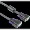 Hama 41933 monitor összekötõ kábel 1.8m