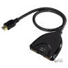 """Hama 42576 """"A 120"""" 2x HDMI elosztó kábel"""