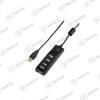 Hama USB 2.0 HUB KAPCSOLÓS, BUSPOWERED 1:4, FEKETE
